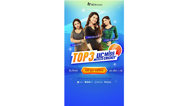 UC Browser's Miss Cricket Campaign Concludes - Mobility India