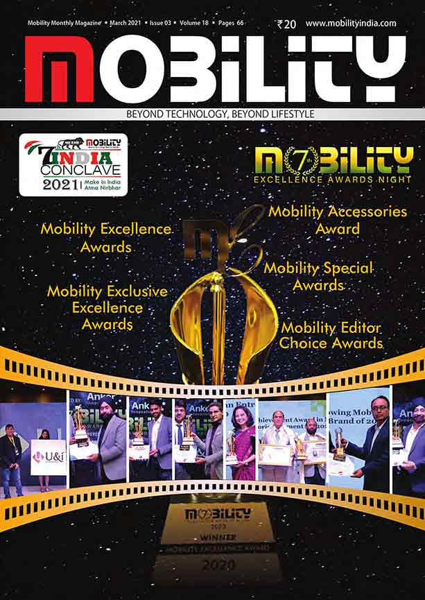 Mobility December magazine