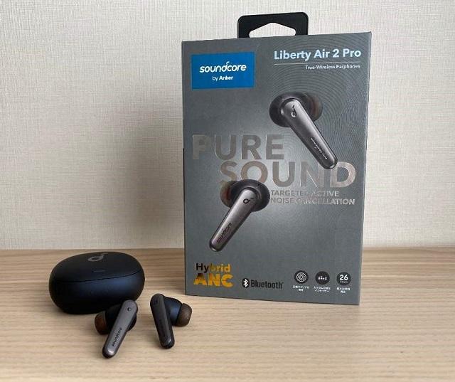 Anker Soundcore Liberty Air 2 Pro True Wireless Earphones
