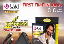U&i Express Powerbank