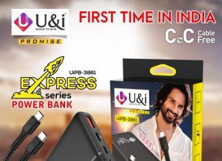 U&i Express Powerbank