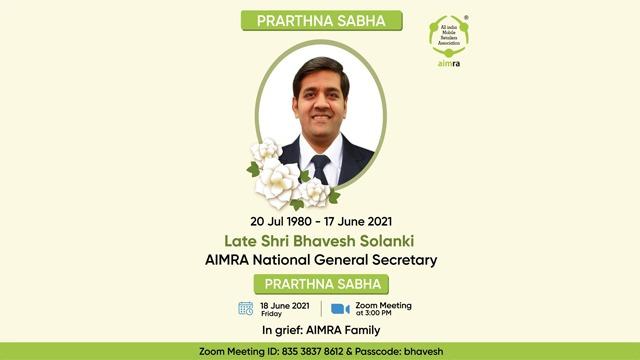 Aimra Prarthana Sabha for Late Shri Bhavesh Solanki