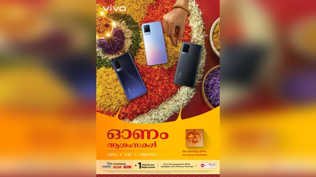 Vivo Announces Special Gifts and Offers for Onam